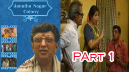 Janatha Nagar Colony Part 1
