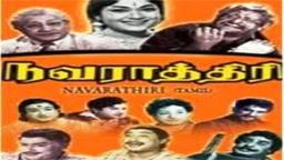 Navaraathiri 1964
