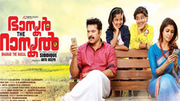 Bhaskar the Rascal 2015