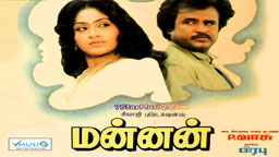 Mannan 1992