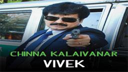 Chinna Kalaivanar Vivek