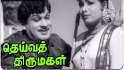 Deiva Thirumagal 1968