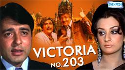 Victoria No. 203 1973