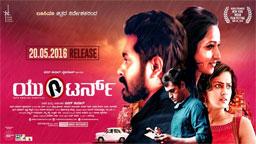 [Kannada] U Turn 2016