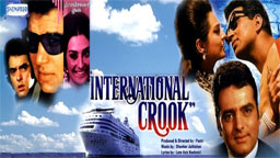 International Crook 1974