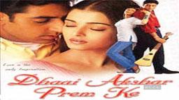 Dhaai Akshar Prem Ke 2000
