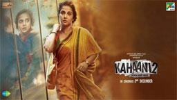 Kahaani 2 2016