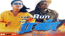 Run 2002